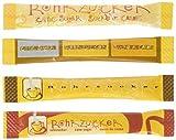 Hellma Rohrzuckersticks neutral 500Stück, 1er Pack (1 x 2000 g)