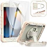 BASE MALL iPad 8. / 7. Generation 10,2 Zoll Hülle 2020/2019, [stoßfest] Ganzkörper-Schutzhülle mit 2 Stück 9H gehärtetem Glas Displayschutzfolie, drehbarem Ständer, Hand-/Schultergurt (Gold)