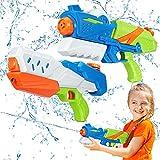 iBaseToy Wasserpistole für Kinder, 2 Pack 10M Long Range Wasserpistolen Squirt Guns für Erwachsene Jungen Mädchen, 1L / 570ml hohe Kapazität Wasser Soaker Blaster Squirt Spielzeug für Pool Strand S