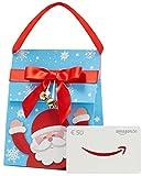 Amazon.de Geschenkkarte in Geschenktasche - 50 EUR (Weihnachtsmann)
